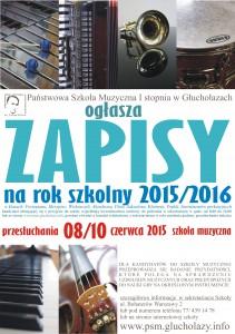 nabor 2015-2016.