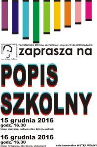 popisy-szkolne-grudzien-2016